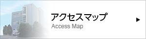 板谷越製作所へのアクセスはこちら